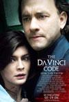 20060523_davincicode.jpg