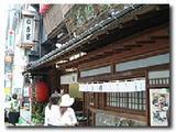 20040622_yossou.jpg