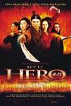 20040829_hero.jpg